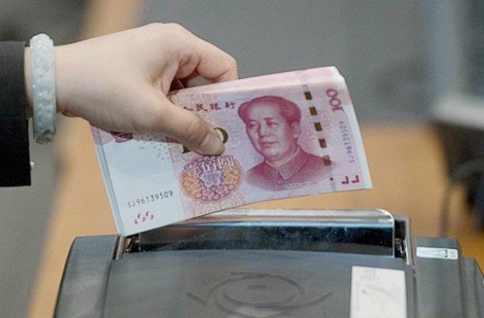 Tiongkok Bagi-bagi Yuan Digital